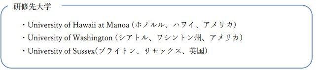 kenshusaki.jpg